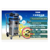 KARDV吸尘器DL-3078P 凯德威工业吸尘器