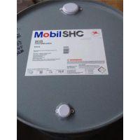 美孚shc680合成齿轮油、合成齿轮油、美孚润滑油(在线)