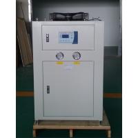 剑邑CO系列精密油冷机油冷却系统