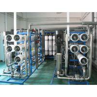 供应宁波海水淡化行业反渗透设备