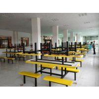 厂家低价直销东莞康腾玻璃钢餐桌椅 员工食堂快餐桌椅 定制餐桌椅 量大从优