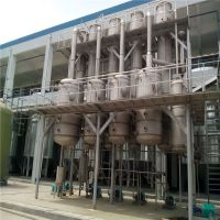 【克兰特环保】适用于化工、油田、制药、生物工程废液回收连续式低温蒸发浓缩 MVR降膜蒸发器