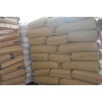 厂家特供:PVC制品内外润滑剂 帮助塑化提高加工效率