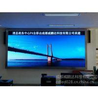 供应重庆机场火车站LED显示屏|地铁LED显示屏