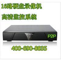 厂价直销 16路硬盘录像机网络监控主机DVR手机远程D1 云监控