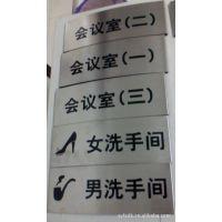 沈阳标牌制作,白钢腐蚀牌,钛,不锈钢标牌制作,铝牌制作