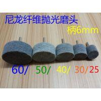厂家销售高品质超亮光尼龙磨头/6*25-60纤维磨头/尼龙抛光打磨头