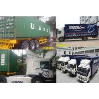中港运输 家具包车包柜运输服务介绍