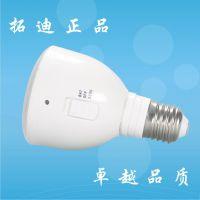 充电LED灯 锂电池充电应急LED灯 旅游用LED锂电池充电灯厂家