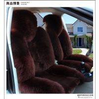 羊毛毛绒汽车坐垫,冬季羊毛坐垫羊剪绒汽车坐垫全车通用冬季坐垫