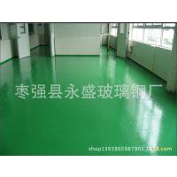 专业供应 环氧地坪修复 环氧地坪修补工程,专业施工
