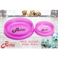厂家直销纯色5、7寸狗碗 优质塑料宠物碗 宠物食盆狗碗 现货批发