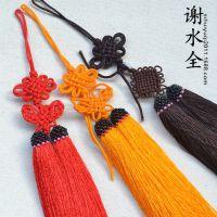 【双黑珠子】流苏中国结车挂配件材料DIY手工编织创意设计