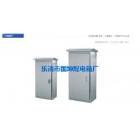 国坤配电箱厂专业生产配电箱 配电柜 电表箱