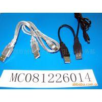深圳 创伟 USB- MINI5P数据线/USB上网卡数据线 专业定做