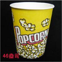 46盎司桶爆米花桶 爆米花专用桶 电影院专用爆米花桶46OZ