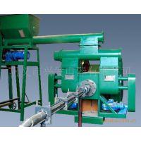 木屑燃料 颗粒、压块设备 直径10mm,20mm,60mm,70mm河南专业生产