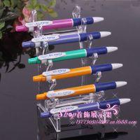 外贸出口 6展位透明塑料笔架 眉笔架 彩妆化妆品展示架 收纳批发