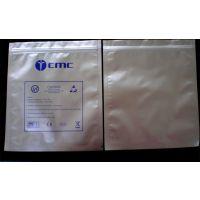 厂家生产供应纯铝自封袋/电子包装防静电铝箔袋/LED灯条袋/可定做