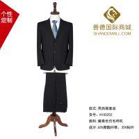 山西西服套装|男士西服套装|山西西服定做-善德国际商城