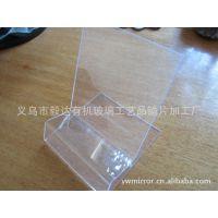 亚克力超市糖果盒 透明有机玻璃五面盒子 亚克力手机展示架 镜片