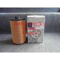 德国奔驰原厂om904机滤价格进口奔驰机油滤芯A0001801609