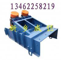 振动式给料机ZG-70-100|振动电机式喂料机|ZG系列振动给料机