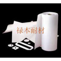 供应汽车行业隔热材料专用陶瓷纤维纸