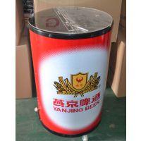 【厂家直销】啤酒促销冰桶雪花啤酒促销冰桶哈尔滨啤酒促销冰桶
