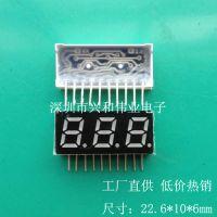 三位数码管 0.28寸单排弯脚LED数码管 深圳数码管工厂直销