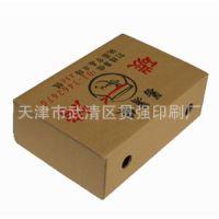 厂家专业生产各种  纸箱,纸盒,价格便宜,质量好