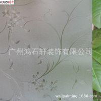 鸿轩磨砂窗花纸无胶静电玻璃贴膜浴室移门贴纸透光不透明窗贴0210