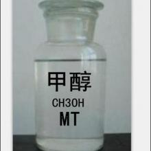 广东供应甲醇、华南地区供应AR甲醇、佛山供应分析纯甲醇