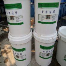 密封固化剂 水泥增强硬化剂