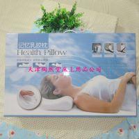 大量供应托玛琳保健天然乳胶枕
