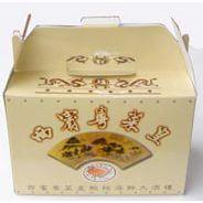 西安彩色纸箱纸盒印刷价格