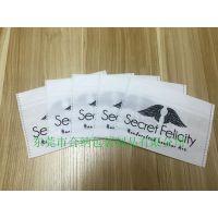 广州深圳东莞专业生产订制无纺布平口袋、电子产品、鞋子内包装防损防尘袋