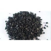 天津椰壳活性炭批发厂家