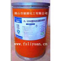 供应塑料纳米银抗菌剂 丽源无机纳米银抗菌剂