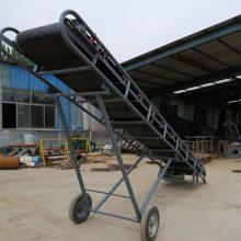 高效率装卸车皮带机 带挡边双升降输送机图片A88