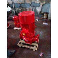 消防恒压切线泵型号XBD7/15-HY电动供应商