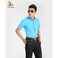 比伦供应上海男士职业装 男式商务衬衫 办公室白领BL-CS03