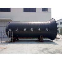 烨达预制污水提升泵站(智能远程控制)-1