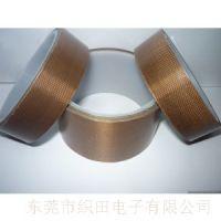铁氟龙高温胶带供应商