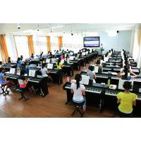 厂家直销 专业加工定制数码钢琴教学系统 钢琴实训室教学设备 教学服务XRHT-001型