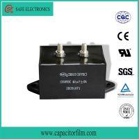 厂家订制焊机电容器1250VDC 40uF直流滤波电容器