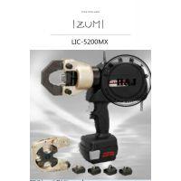 日本izumi泉精器锂电池工具LIC5200MXMade in Japan 上海浩驹