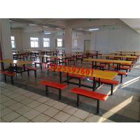 深圳厂家特价户外餐桌、玻璃钢餐桌组合 东莞康腾学生食堂餐桌椅厂家直销 免费安装