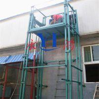 济南永鸿供应青岛10米导轨货物升降货梯,导轨升降机厂家