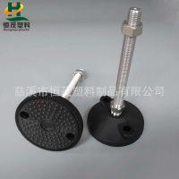 供应HMB100-M16150不锈钢杆调节脚,恒茂调整脚,不锈钢脚杯